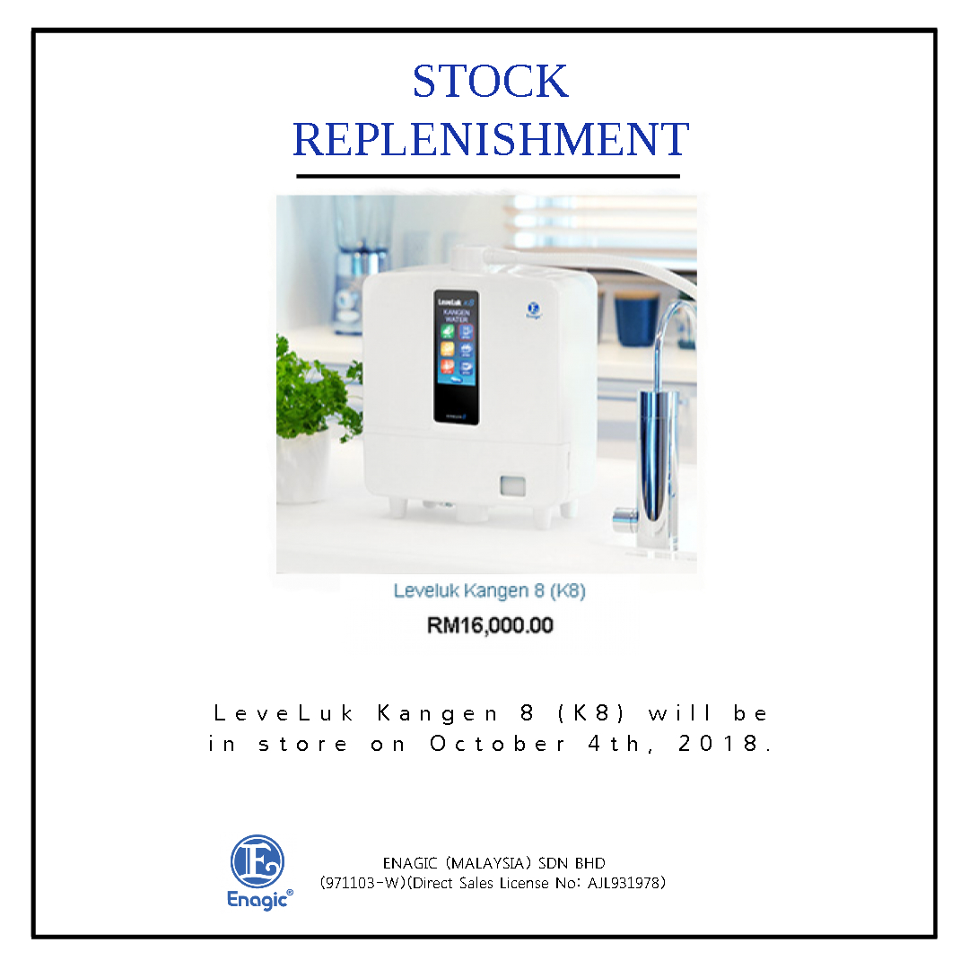 NOTICE: Stock Replenishment