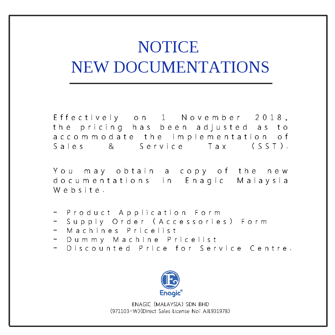 NOTICE | New Documentations (SST)