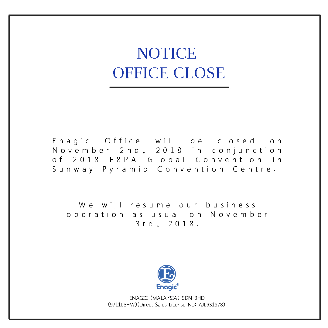 NOTICE : Office Closed