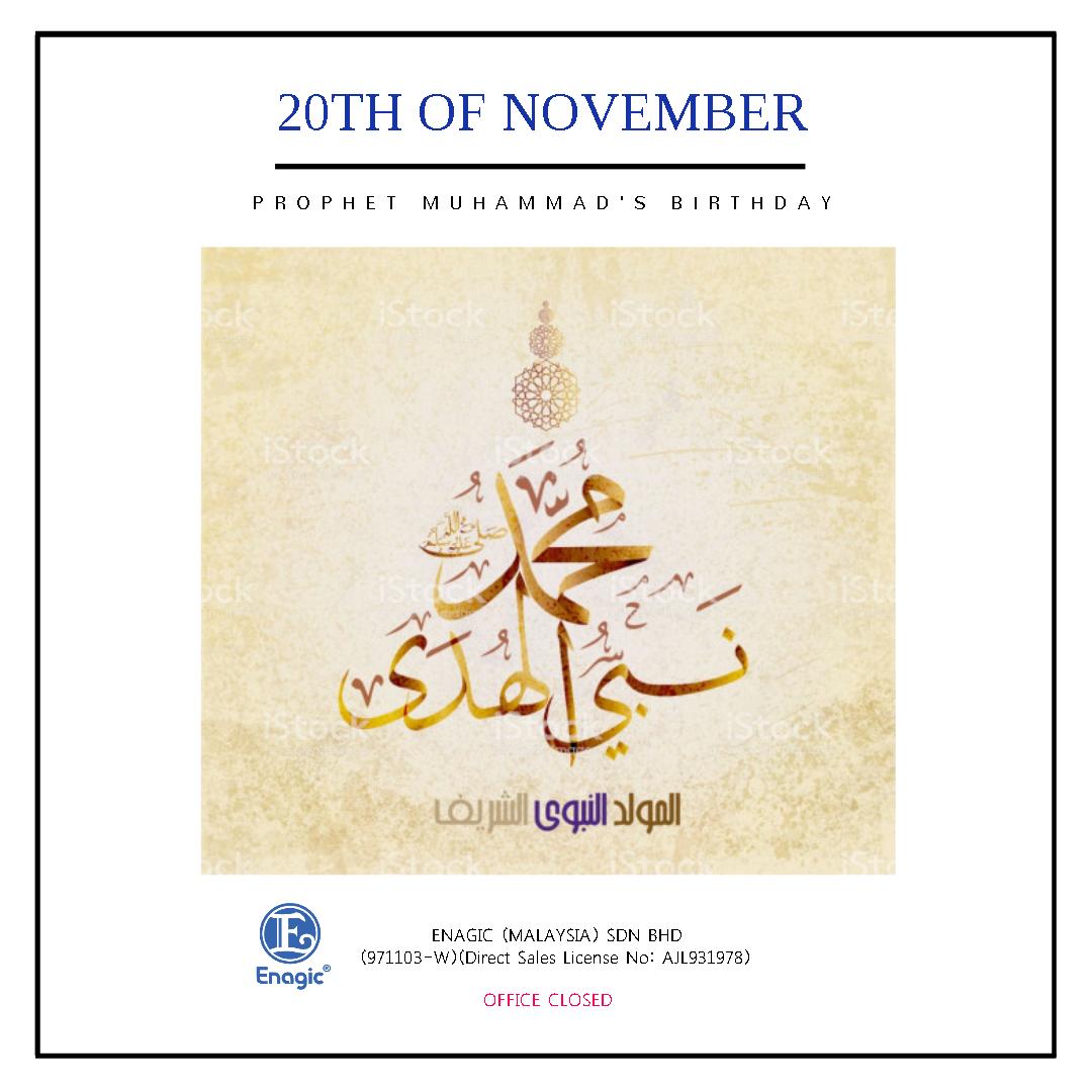 NOTICE Prophet Muhammad's Birthday