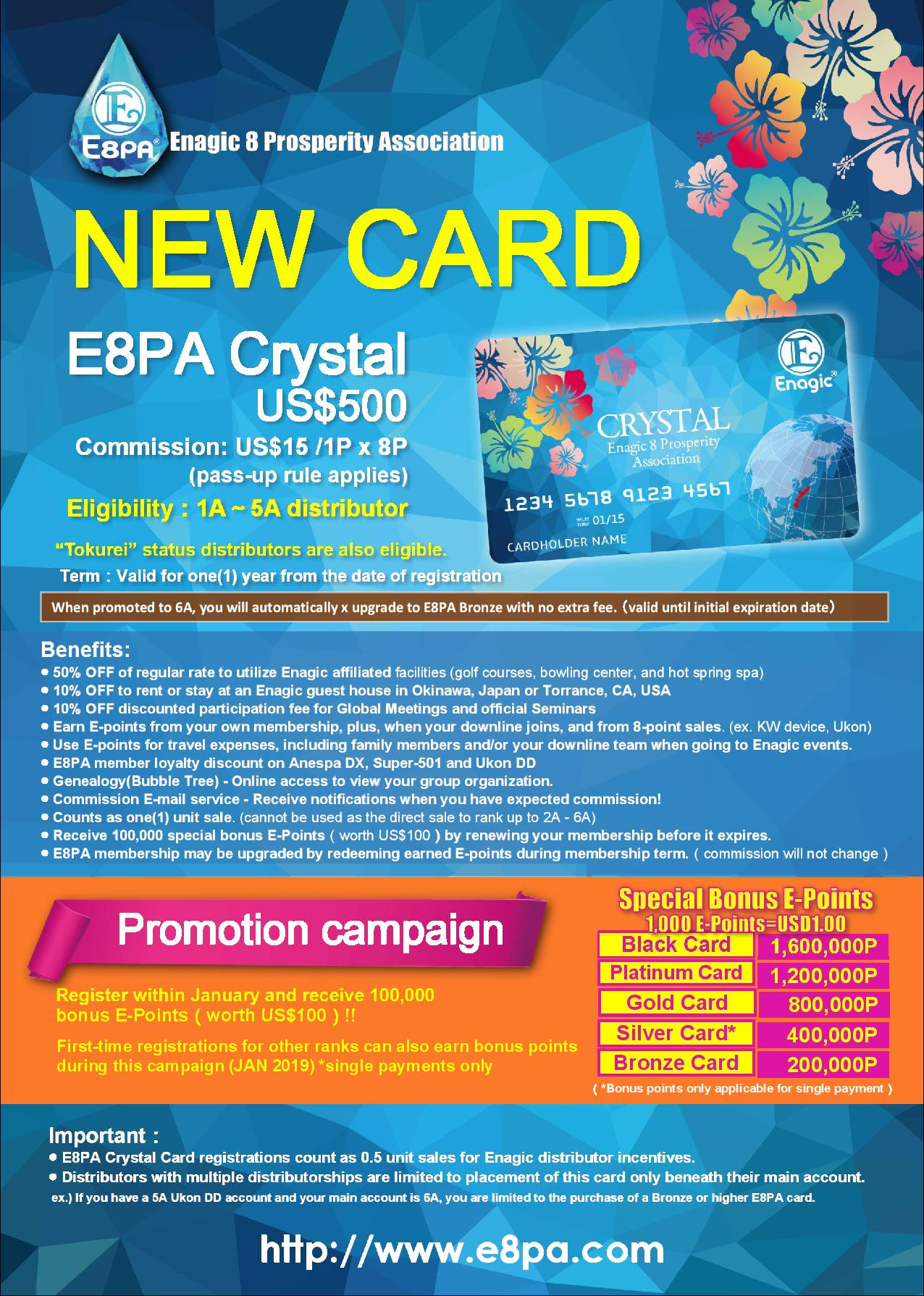 Introducing The New E8PA Crystal Card