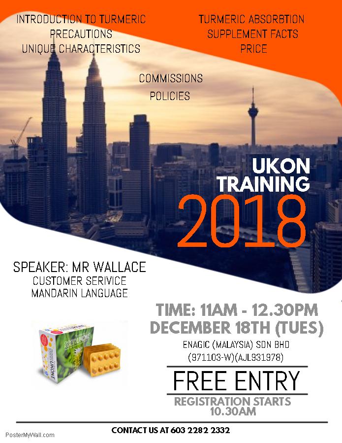 UKON Training (MANDARIN) 18.12