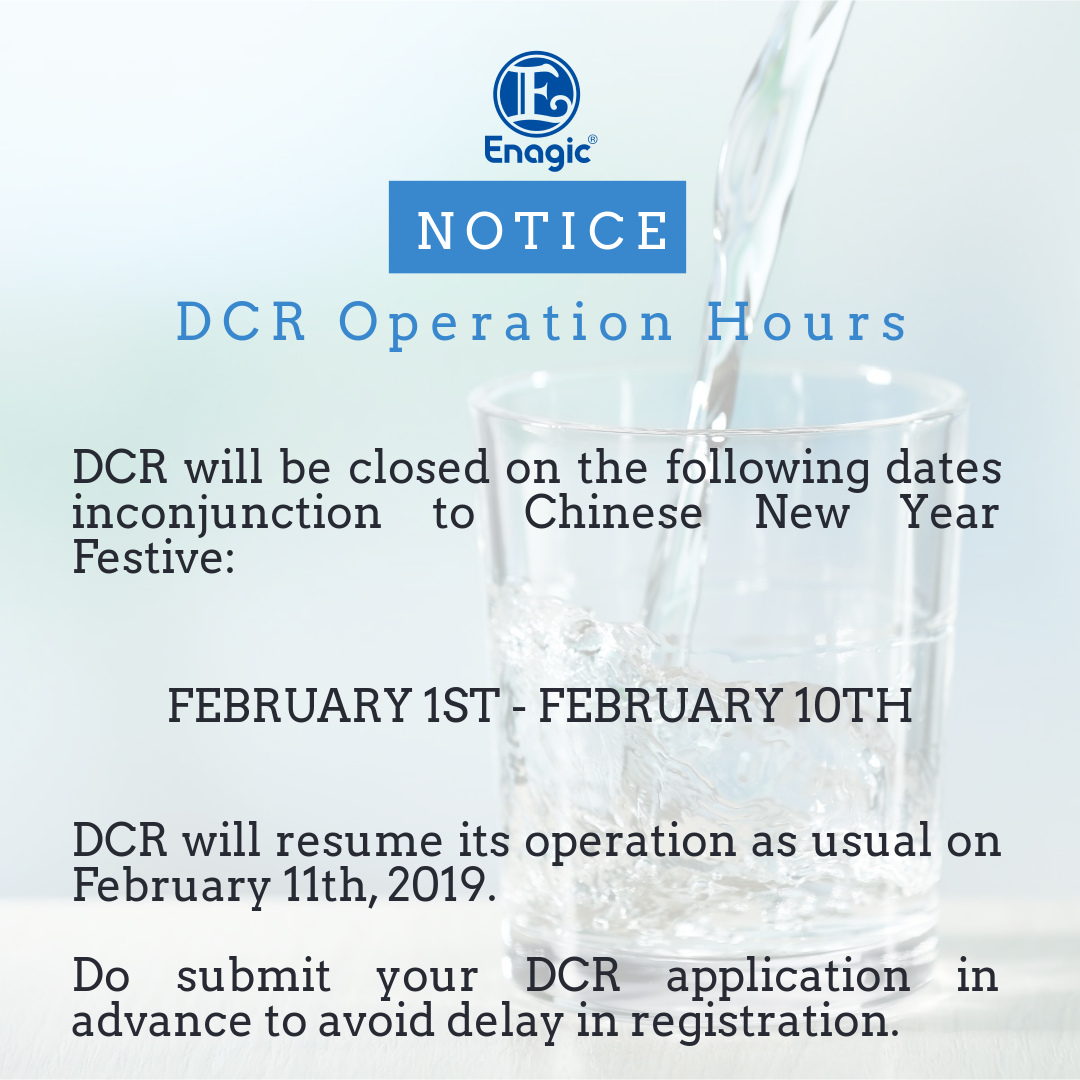 NOTICE | DCR Operation Hours