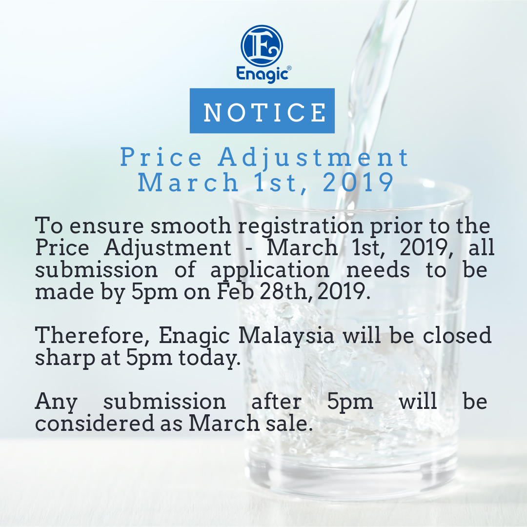 NOTICE | Price Adjustment (March 1st, 2019) – Last Day!