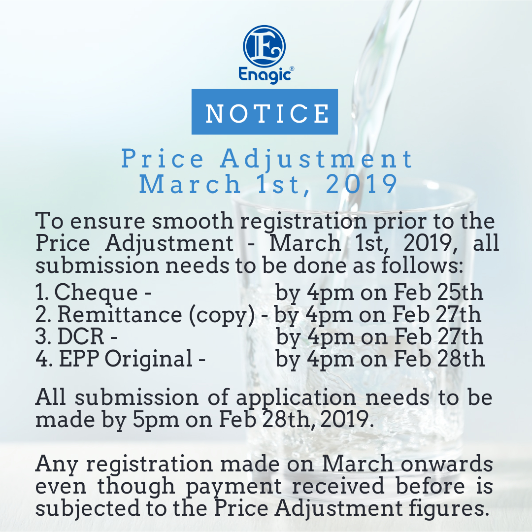 NOTICE | Price Adjustment (March 1st, 2019) – Smooth Registration