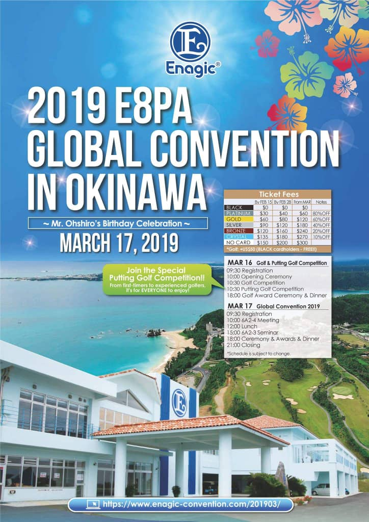 2019 E8PA Global Convention In Okinawa