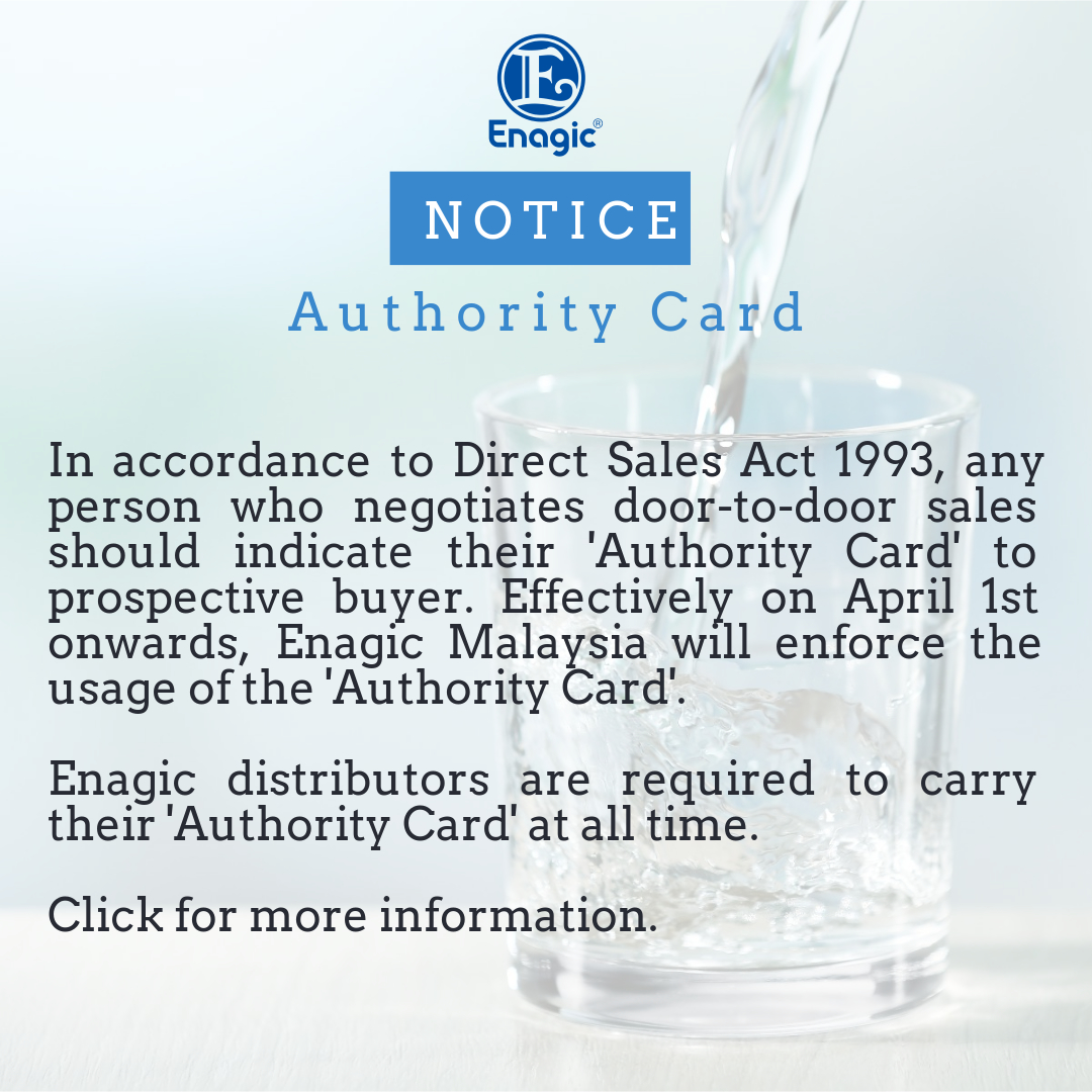 NOTICE | Authority Card