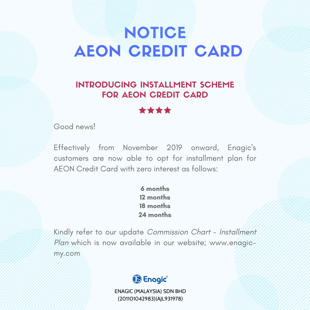 NOTICE | AEON CREDIT CARD
