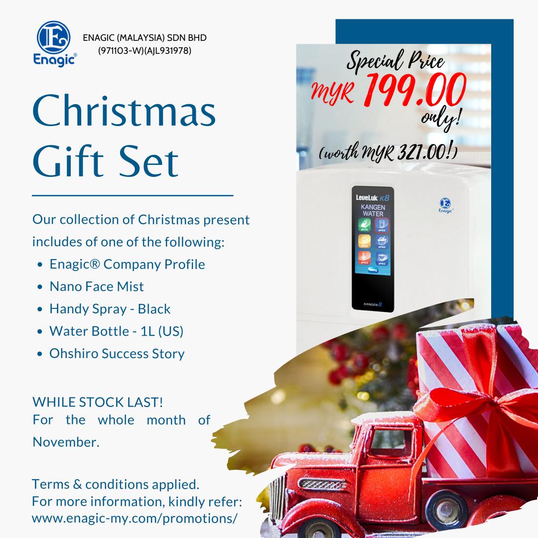 Christmas Gift Set 2019