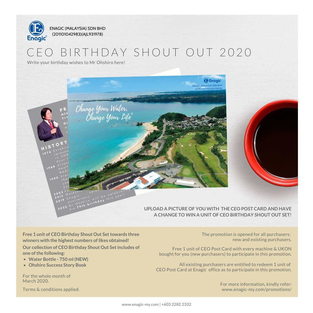 CEO Birthday Shout Out 2020