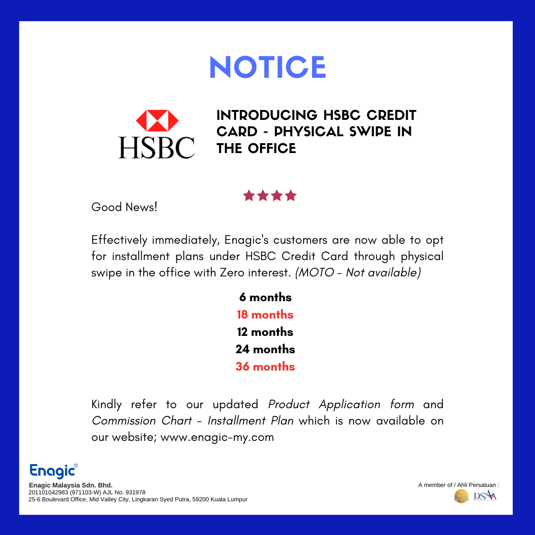 UPDATE   Additional Tenure For HSBC Credit Card